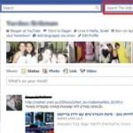 Google! Facebook не интересует поисковый бизнес… пока