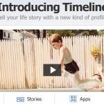 Facebook представила Timeline (временная шкала): история вашей жизни на одной странице