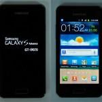 Новая порция слухов о Samsung Galaxy S Advance