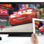 Новое Apple TV также может быть представлено на следующей неделе [слухи]