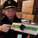 iPhone — это газовая плита (сделано в Китае)