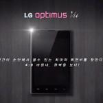 LG дразнится смартфоном Optimus Vu Android с 5-дюймовым экраном [видео]