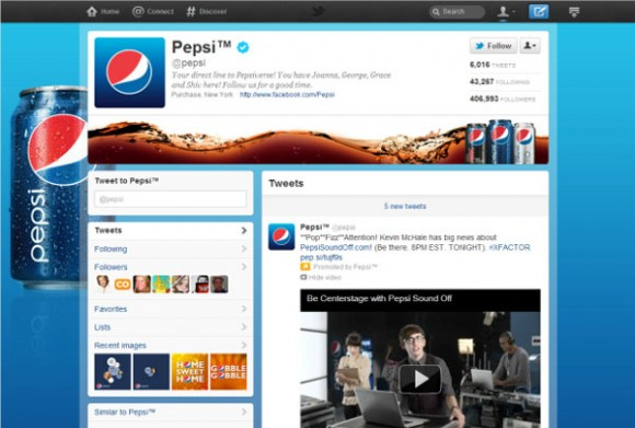 twitter-brand-page-580x391