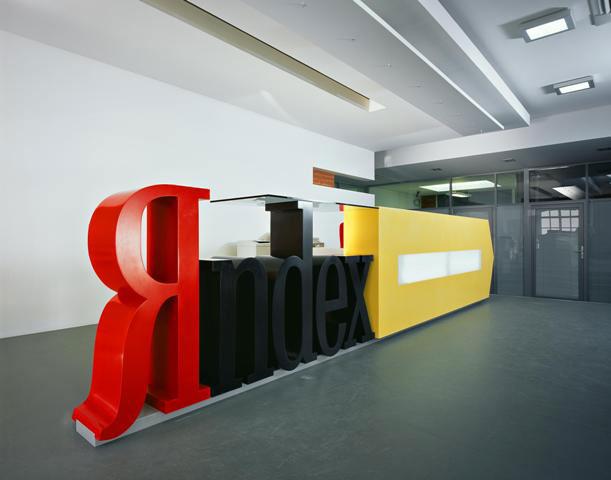 37_Yandex