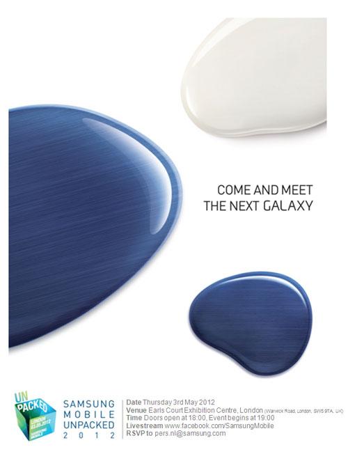 Galaxy_S_III_invitation