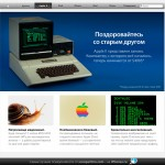 Apple II снова в деле