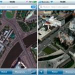 Трёхмерные карты в iOS 6