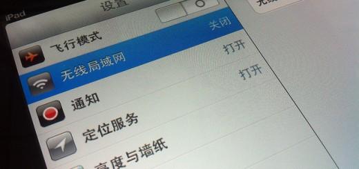 Apple-Proview