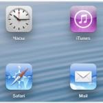 Масштабный обзор iOS 6