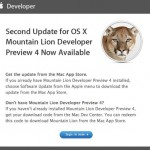 Вторая OS X Mountain Lion Developer Preview 4 и обновление безопасноcти