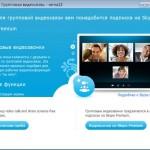 7 сервисов для проведения многопользовательских видеочатов
