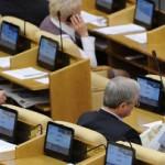Госдума утвердила поправки ко второму чтению законопроекта «о чёрных списках сайтов»