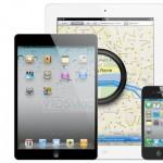 Как держать iPad Mini