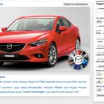 Новая версия Яндекс.Авто: продвинутый поиск и обновленный дизайн