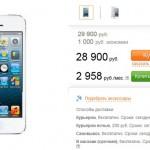 iPhone 5 в России. Демпинг решает
