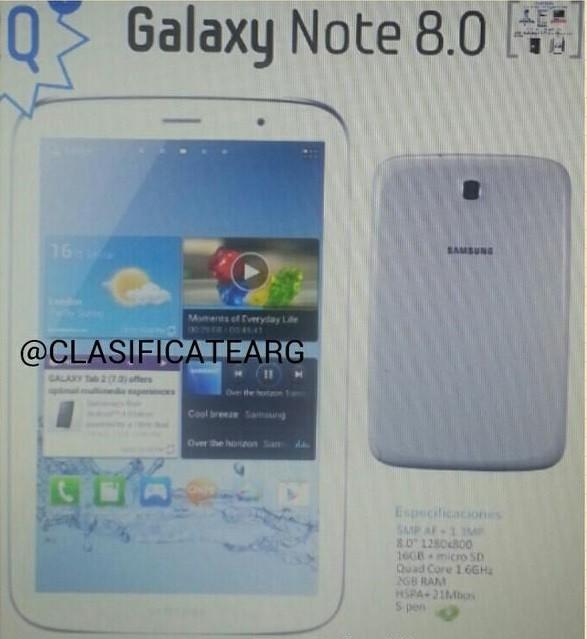 Глава SAMSUNG MOBILE подтвердил скорый выход Galaxy S IV