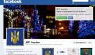 Налоговики собираются «шерстить» страницы украинцев в соцсетях в поисках информации о жизни «не по средствам»