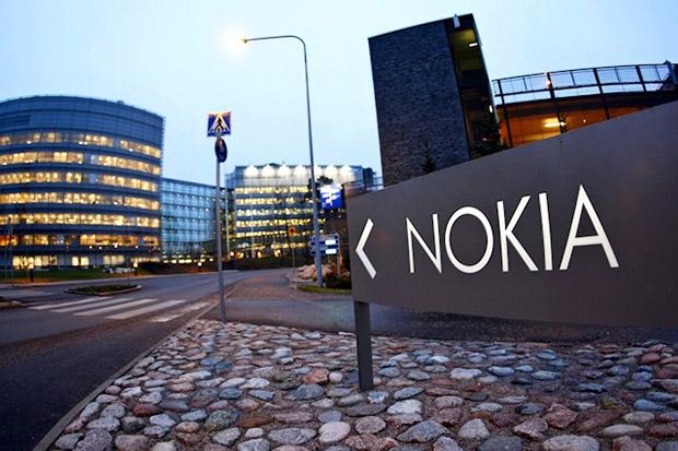 Nokia может прекратить выплату дивидендов