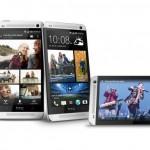 Компания HTC официально представила свой новый флагман One