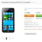 Массовое снижение цен на смартфоны в России. Скидки до 52%!