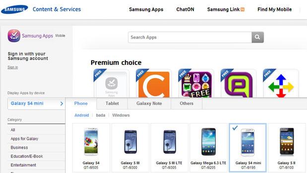 Samsung совсем скоро представит Galaxy S4 mini