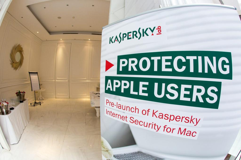 Kaspersky Internet Security для Mac. Об угрозах и защите от них