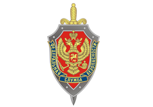 Российские спецслужбы через суд добились права прочесть переписку в Facebook