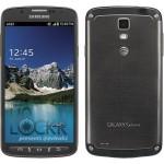 Фото Samsung Galaxy S4 Active появилось в сети