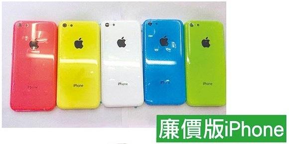 Дополнительные фотографии бюджетного iPhone и iPhone 5S