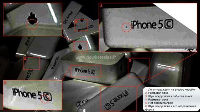 iphone5c-box-fake1-680x382