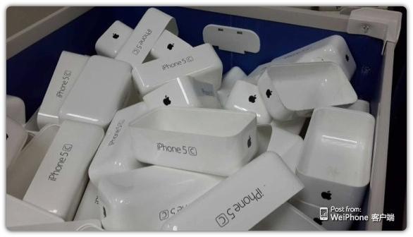 Фотография коробки «дешёвого iPhone» – iPhone 5C