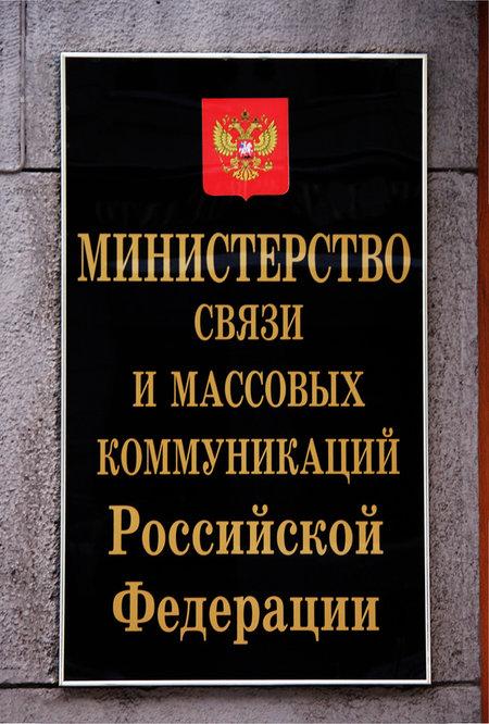 А давайте действительно заблокируем правительству России доступы к сайтам?