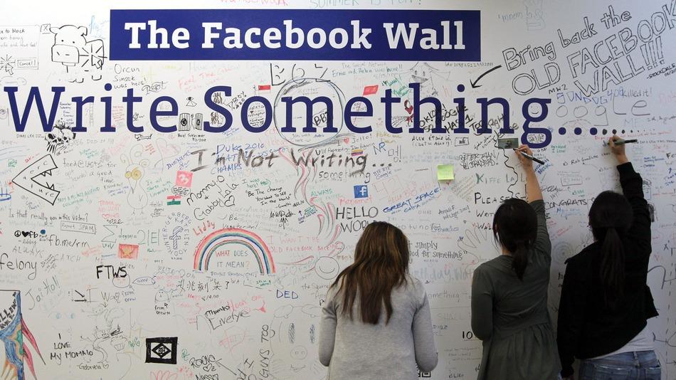 Facebook тестирует функцию Популярные Тренды