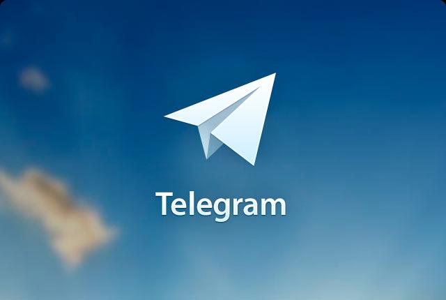 Telegram Messenger: прямой конкурент WhatsApp