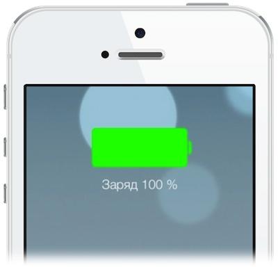 Как продлить автономную работу iPhone и iPad?