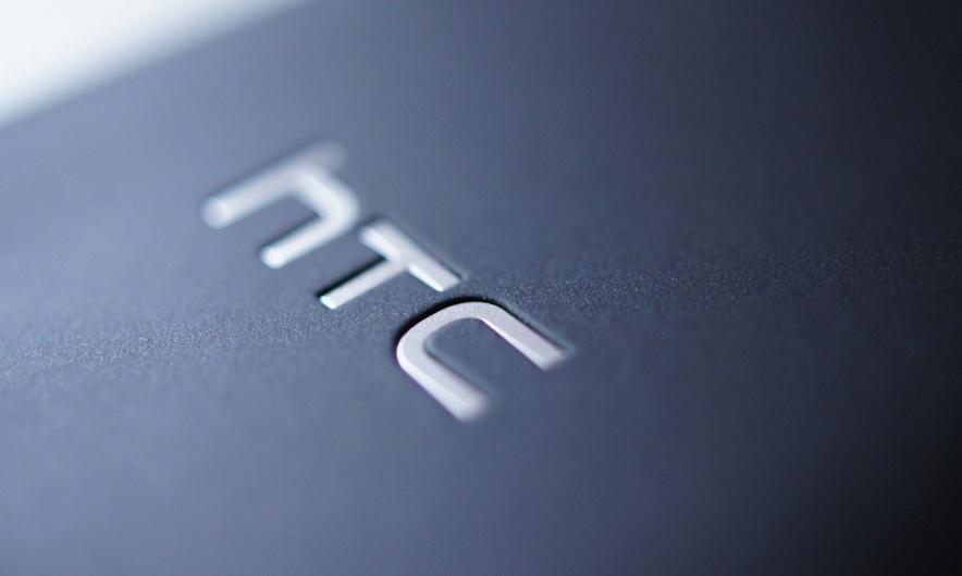 Рыночная стоимость HTC опустилась до крайне низкого уровня