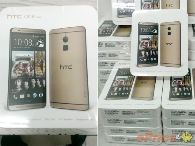 Огромный смартфон HTC цвета шампанского