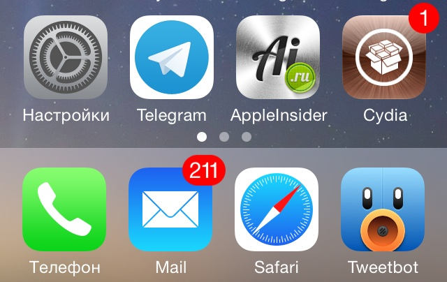 Как сделать джейлбрейк iOS 7