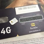 У оператора «Билайн» возникли проблемы с LTE SIM-картами