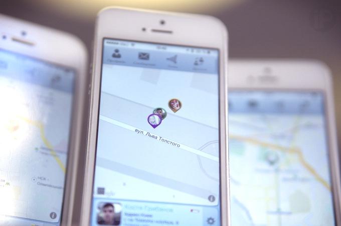 [App Store] Patrolife. Удобный поиск людей на карте