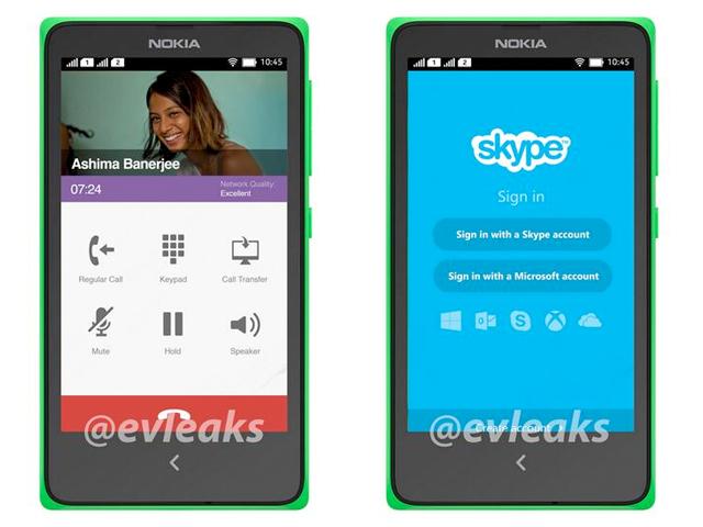 """Интерфейс Android-смартфона Nokia """"утек"""" в сеть"""