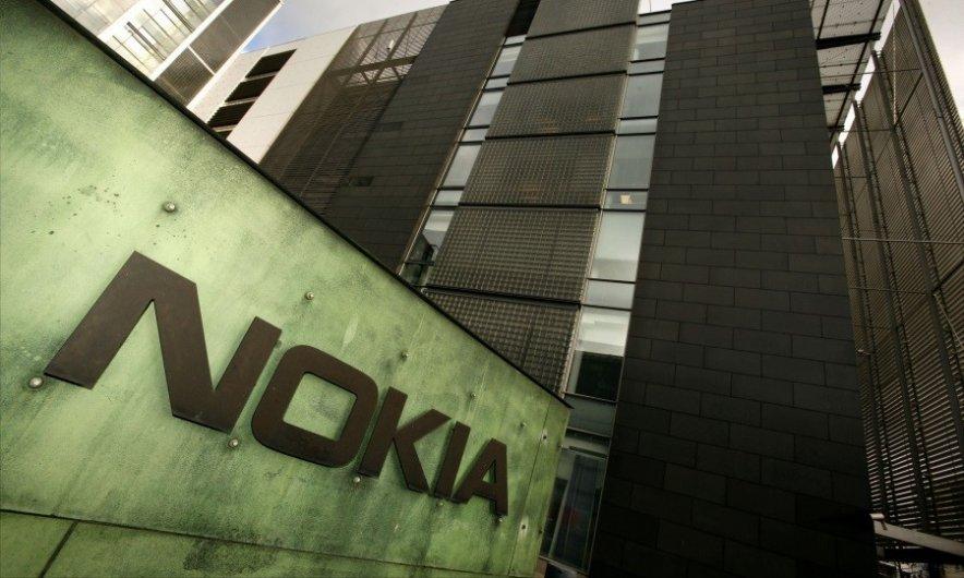 В отчете NOKIA впервые не оказалось смартфонов