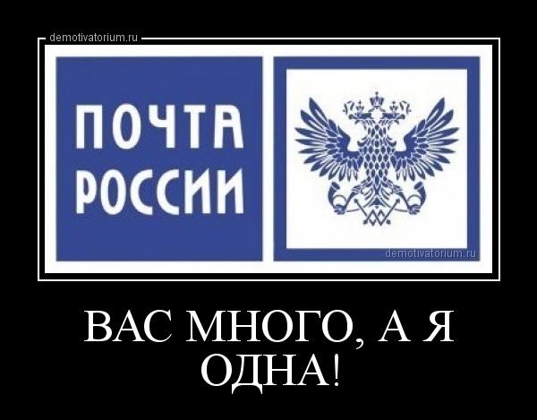Сервисы экспресс-доставки прекратили доставку посылок в Россию