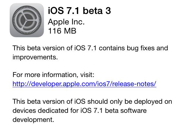 Вышла iOS 7.1 beta 3 с незначительными исправлениями