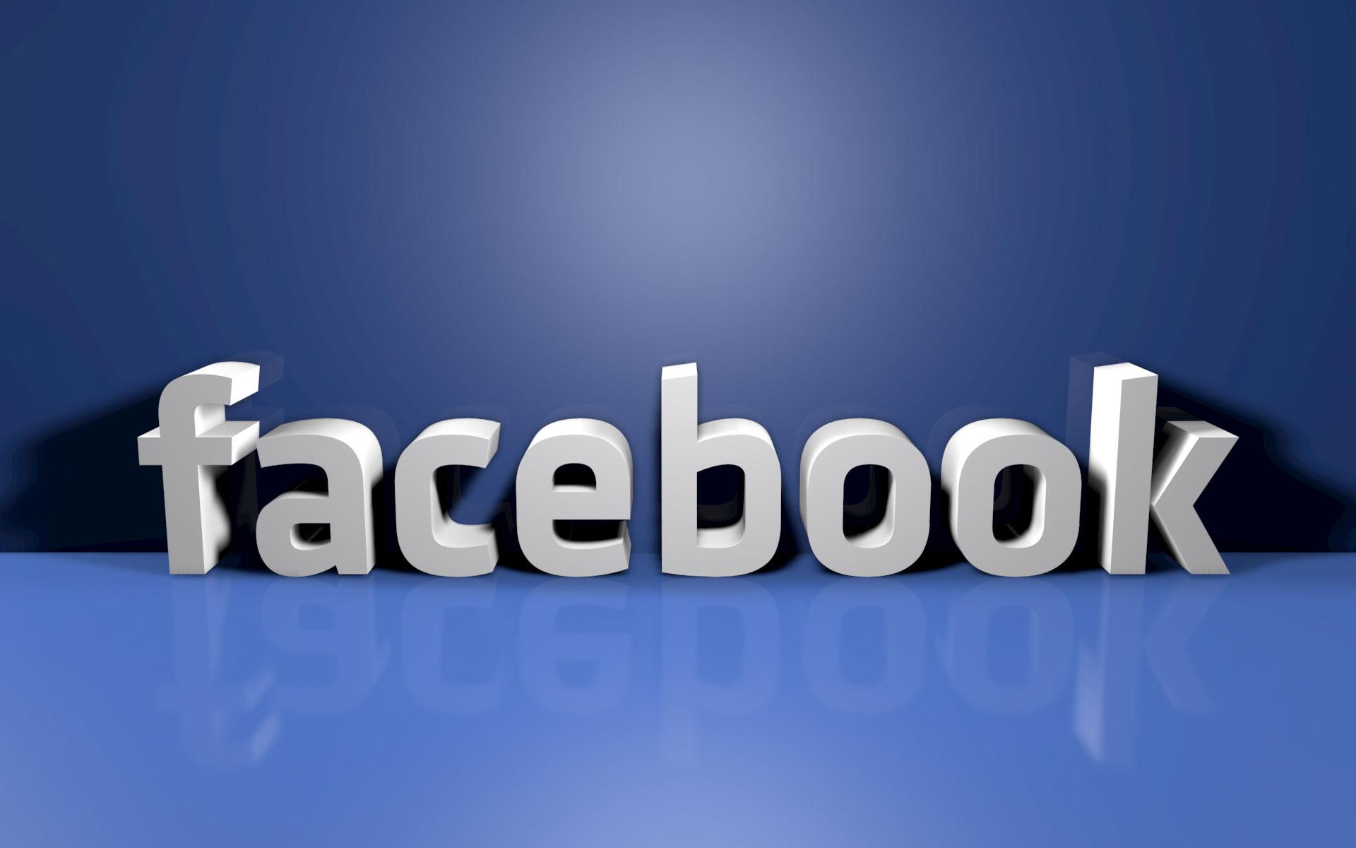 Сегодня Facebook - 10 лет!
