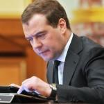 Бедняжечки: в российском правительстве запретили iPad