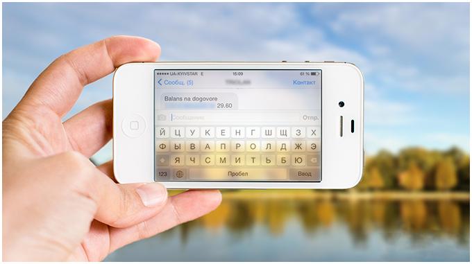 Apple патентует технологию «прозрачного интерфейса»