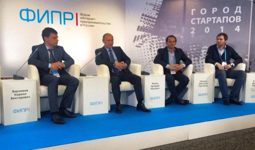 Путин выступил против ограничения свободы в интернете