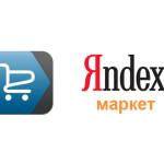 «Яндекс.Маркет» позволит оплачивать покупки
