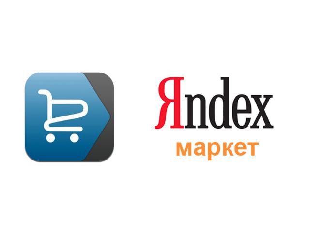 """""""Яндекс.Маркет"""" позволит оплачивать покупки"""